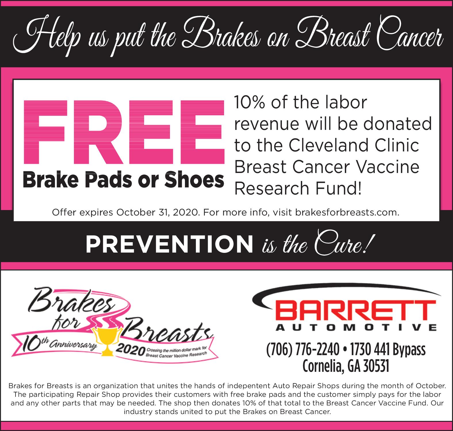 get free brake pads or shoes in cornelia ga auto repair barrett automotive and tire mercolocal